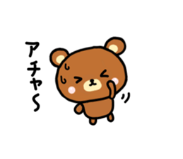 bear kumarin sticker #6938318