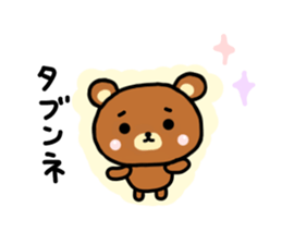 bear kumarin sticker #6938319