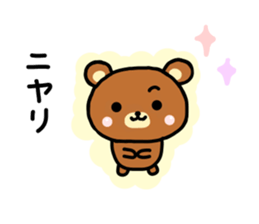 bear kumarin sticker #6938320