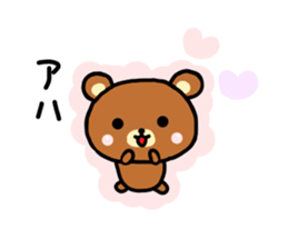 bear kumarin sticker #6938321