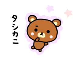 bear kumarin sticker #6938322