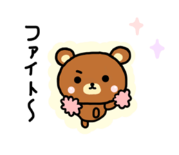bear kumarin sticker #6938323