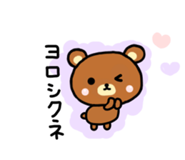 bear kumarin sticker #6938329