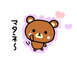 bear kumarin sticker #6938331