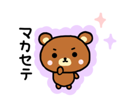 bear kumarin sticker #6938335