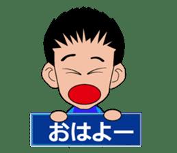 Friend stamp sticker #6938348
