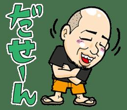 KurobutaHonpoDon Satsumasendai dialect sticker #6938496
