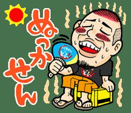 KurobutaHonpoDon Satsumasendai dialect sticker #6938498