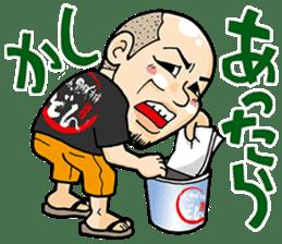 KurobutaHonpoDon Satsumasendai dialect sticker #6938500
