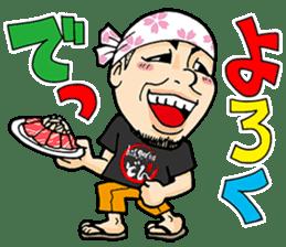 KurobutaHonpoDon Satsumasendai dialect sticker #6938502