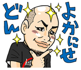 KurobutaHonpoDon Satsumasendai dialect sticker #6938506