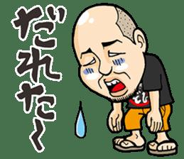 KurobutaHonpoDon Satsumasendai dialect sticker #6938507