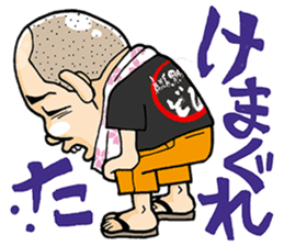 KurobutaHonpoDon Satsumasendai dialect sticker #6938510