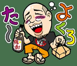 KurobutaHonpoDon Satsumasendai dialect sticker #6938511