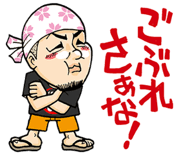 KurobutaHonpoDon Satsumasendai dialect sticker #6938513