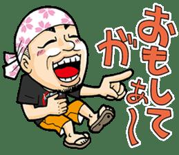 KurobutaHonpoDon Satsumasendai dialect sticker #6938515