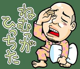KurobutaHonpoDon Satsumasendai dialect sticker #6938517
