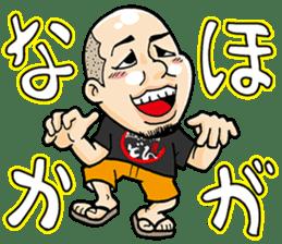 KurobutaHonpoDon Satsumasendai dialect sticker #6938519