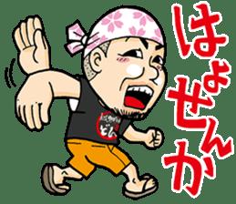 KurobutaHonpoDon Satsumasendai dialect sticker #6938520