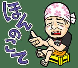 KurobutaHonpoDon Satsumasendai dialect sticker #6938521
