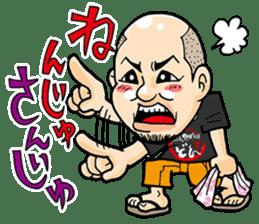 KurobutaHonpoDon Satsumasendai dialect sticker #6938522