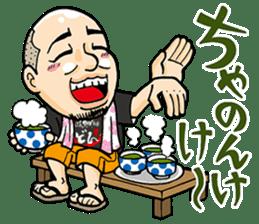 KurobutaHonpoDon Satsumasendai dialect sticker #6938523