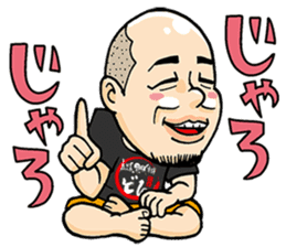 KurobutaHonpoDon Satsumasendai dialect sticker #6938525