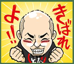 KurobutaHonpoDon Satsumasendai dialect sticker #6938528