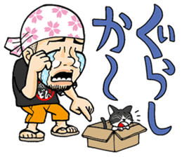 KurobutaHonpoDon Satsumasendai dialect sticker #6938529