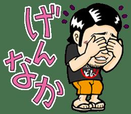 KurobutaHonpoDon Satsumasendai dialect sticker #6938530
