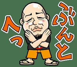 KurobutaHonpoDon Satsumasendai dialect sticker #6938531