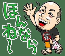 KurobutaHonpoDon Satsumasendai dialect sticker #6938532