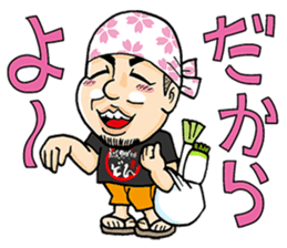 KurobutaHonpoDon Satsumasendai dialect sticker #6938533