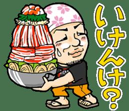 KurobutaHonpoDon Satsumasendai dialect sticker #6938534