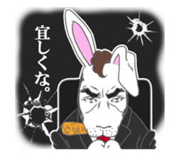 Rabbit executive director sticker #6941656