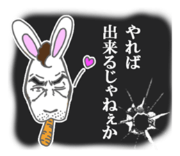 Rabbit executive director sticker #6941658