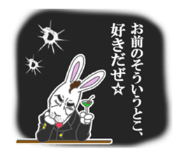 Rabbit executive director sticker #6941659