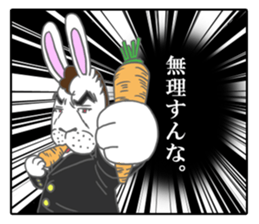 Rabbit executive director sticker #6941670