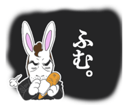 Rabbit executive director sticker #6941671