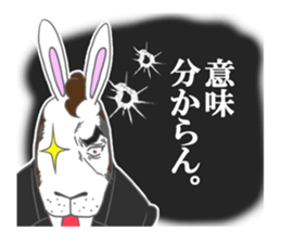 Rabbit executive director sticker #6941675
