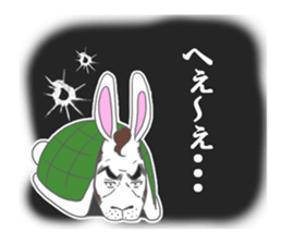 Rabbit executive director sticker #6941677