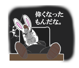 Rabbit executive director sticker #6941680
