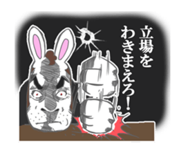 Rabbit executive director sticker #6941681