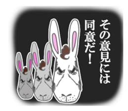 Rabbit executive director sticker #6941686