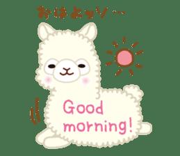 Alpacasso sticker #6952080
