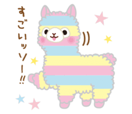 Alpacasso sticker #6952114