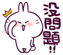 Bosstwo - Cute Rabbit POOZ! sticker #6953960