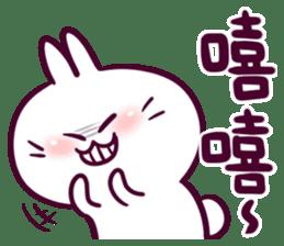 Bosstwo - Cute Rabbit POOZ! sticker #6953961