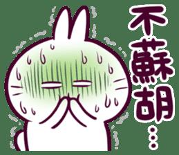Bosstwo - Cute Rabbit POOZ! sticker #6953965