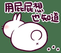 Bosstwo - Cute Rabbit POOZ! sticker #6953969